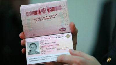 Проверка действительности загранпаспорта