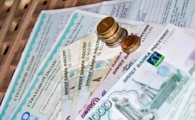 Страховка при оформлении ипотеки