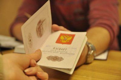 Сколько стоит восстановить паспорт при утере 2021