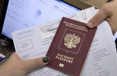 Оформление загранпаспорта в МФЦ