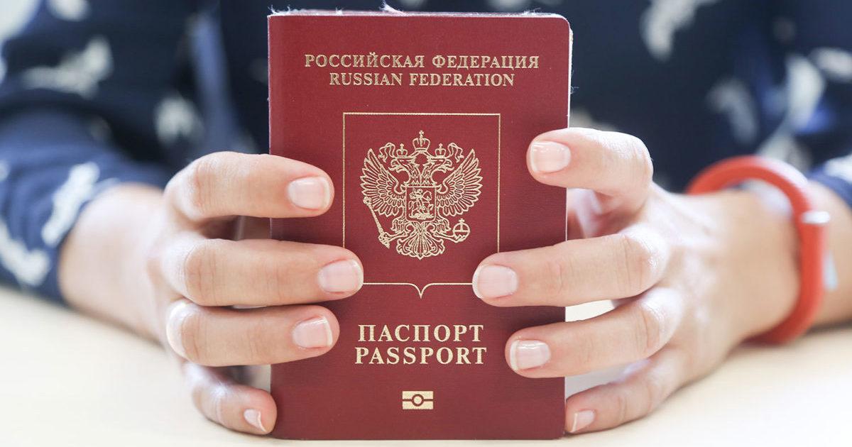 Загранпаспорт - стоимость в 2019 году в России новые фото
