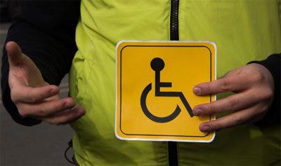 Знак «Инвалид»