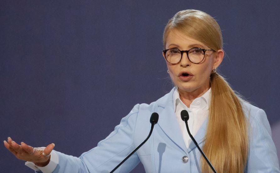 Ю. Тимошенко