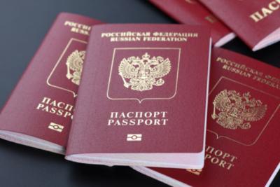Проверить по фамилии готовность загранпаспорта