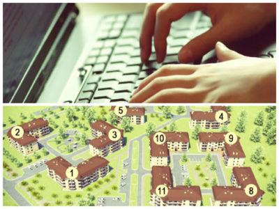 Формирование ГКН в городах