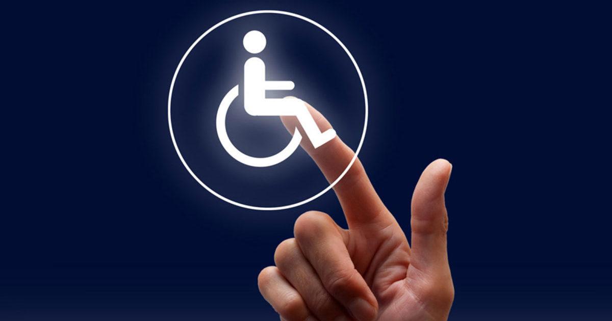 Инвалидность по зрению: критерии, когда дают, как оформить, группа, при каком, льготы