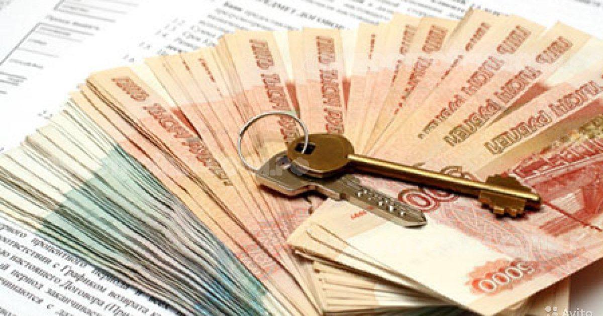 Налог на разницу при продаже квартиры