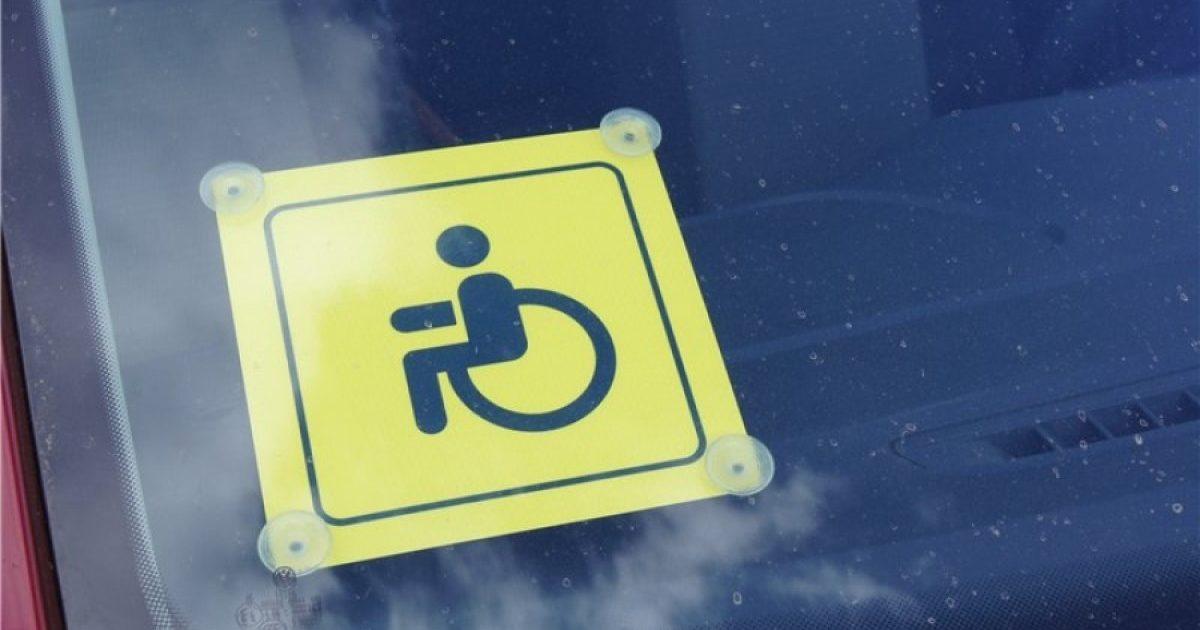 Знак инвалид на автомобиле в ПДД 2019 года: кто имеет право устанавливать? Правила установки