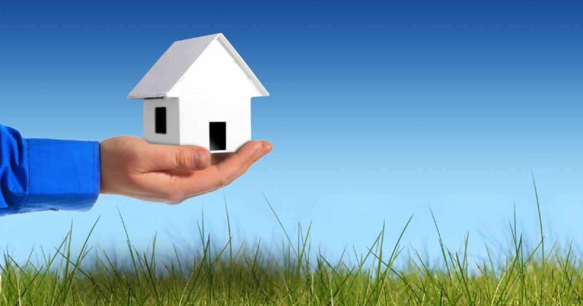 Право безвозмездного срочного пользования земельным участком