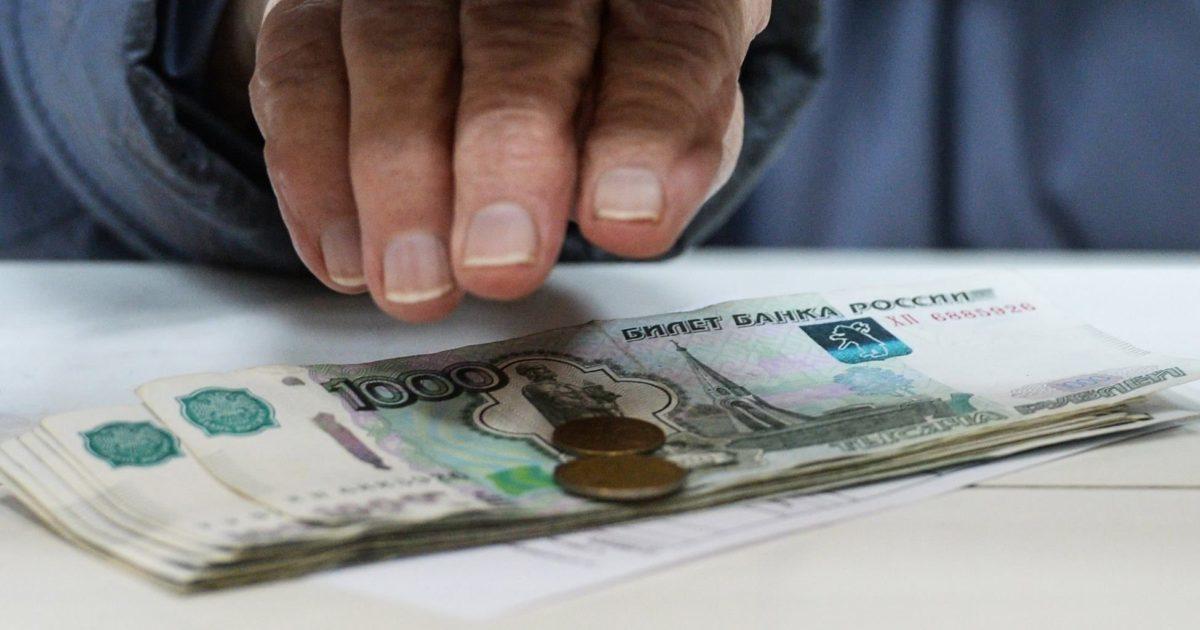 Пособие по безработице в 2019 году: размер и порядок оформления выплаты