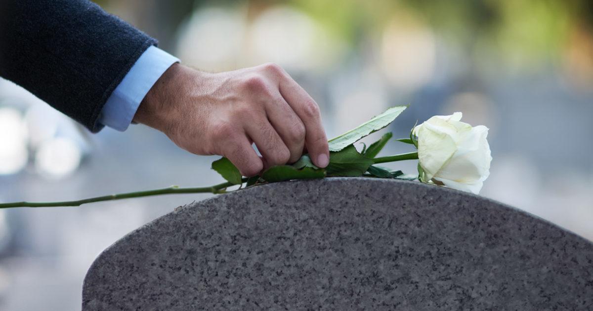 Пособие на погребение