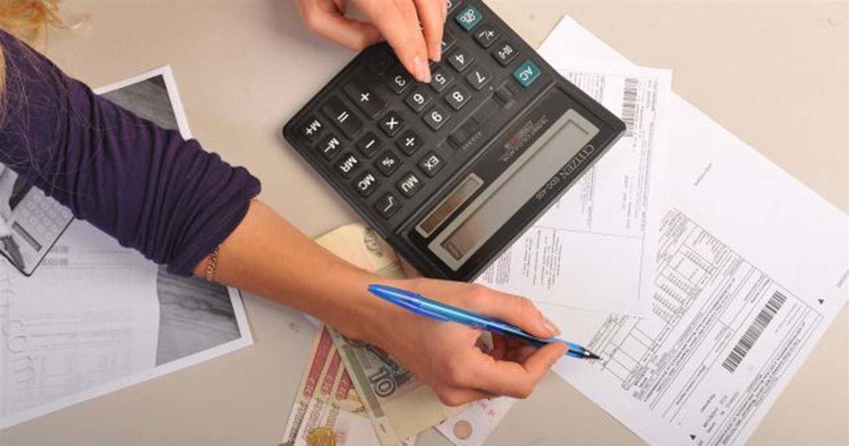 Субсидия на квартиру кому положена 2019 москва сумма таблица — Ведущий Юрист
