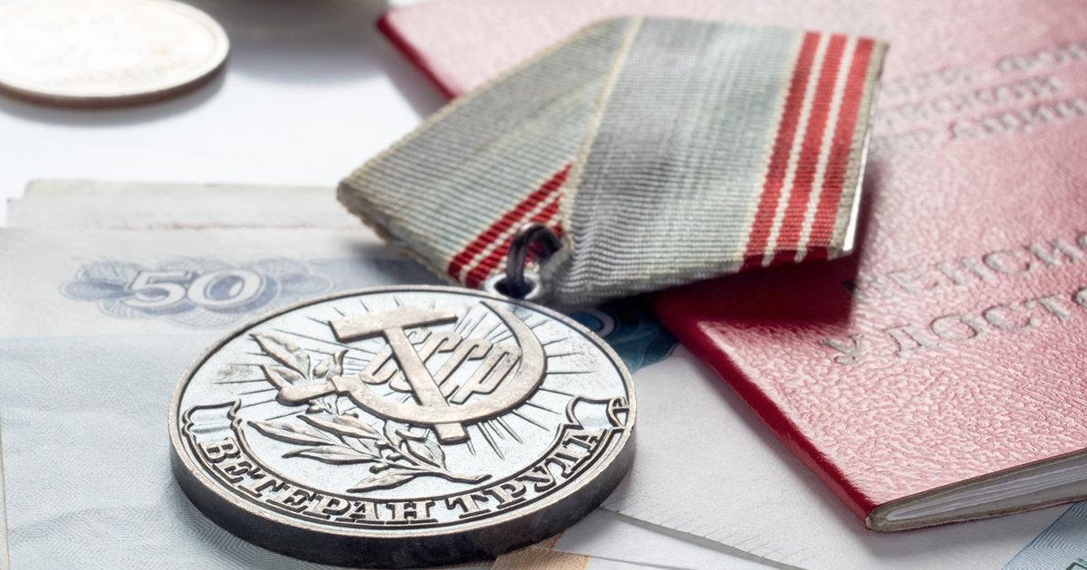 Льготы для ветеранов труда в Москве в 2019 году — какие положены?